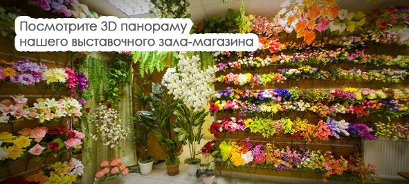 Цветы купить в самаре дешево