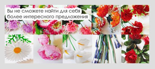 Цветы дешевые в самаре